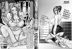 Himitsu No Keijiban[ENG]