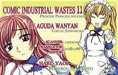 Manga Sangyou Haikibutsu 11 - Comic Industrial Wastes 11