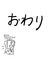 Kunifuto
