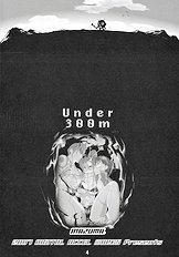 Under 300m