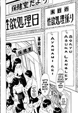 Ayanami Asuka Milk Cafe Au Lait