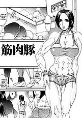 Gura Nyuutou - Escape Chapter 6[ENG]