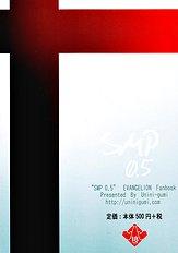 Smp 0.5 (neon genesis evangelion) [uninigumi (unini seven)][ENG]