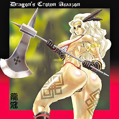 Dragons Crown 2