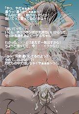 Amazing straight hentai archive