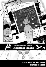 Conveni-N Ch. 1-8 + extra [wamusato haru] (complete)[ENG]