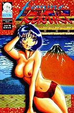 Femme Kabuki 8[ENG]