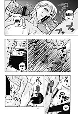 Nami no Koukai Nisshi EX NamiRobi 2