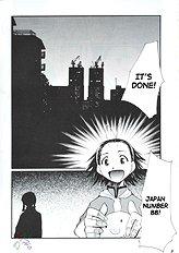 Ja Ja Ja Ja Japan 1