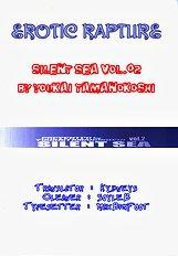 SILENT SEA vol.2
