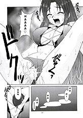 if CODE 05 Chizuru