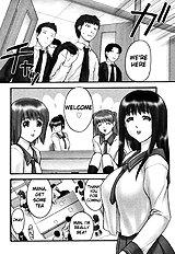 Gakko No Himitsu Chapter 1