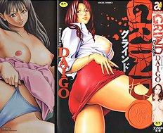 Grind Daigo[ENG]
